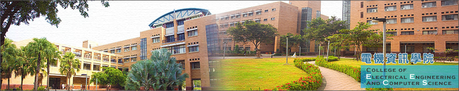 College of Electrical Engineering and Computer Science